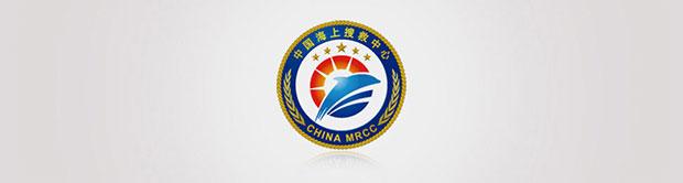 中国海上搜救中心标识VI一