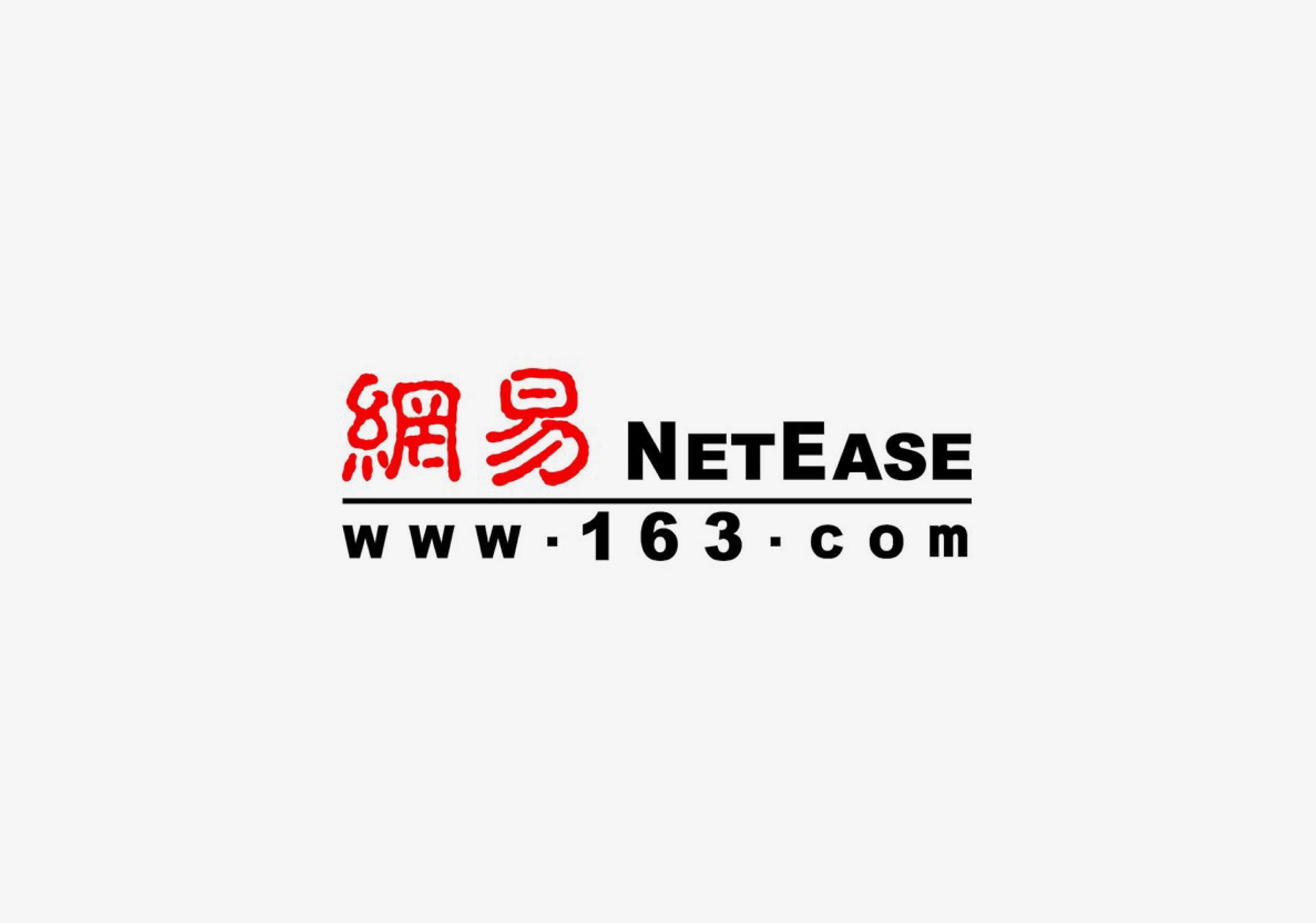 21网易-2015_广告设计_公司logo设计_vi系统_北京