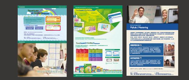 培生朗文是一家在教育、商业信息和消费类读物出版方面居市场领先地位的国际教育集团公司。培生教育集团是全球领先的教育公司。从学前教育到高等教育、从基础教育到高等职业认证,培生教育的教材、多媒体教学软件和测试系统覆盖全球用户上亿人-数量超出任何其它私人公司。此次清美未来负责为朗文少儿英语制作画册。 策略: 此次画册设计任务,要在保障突出朗文少儿英语专业的国际形象之外,体现童趣。 方案说明: 此次画册设计清美未来在不同的画册页面上应用了不同的色彩,七彩颜色贴合少儿的阅读习惯,同时在用色上使用了压暗处理,使得画