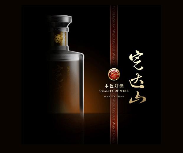 完达山-产品包装-北京最好的设计公司