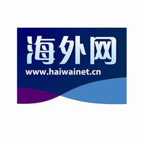 标识VI 标识VI案例 广告设计 公司logo设计 vi系统 北京知名品牌形象设计公司 品牌标识设计公司 清美未来