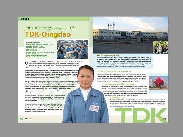 TDK集团产品包装二