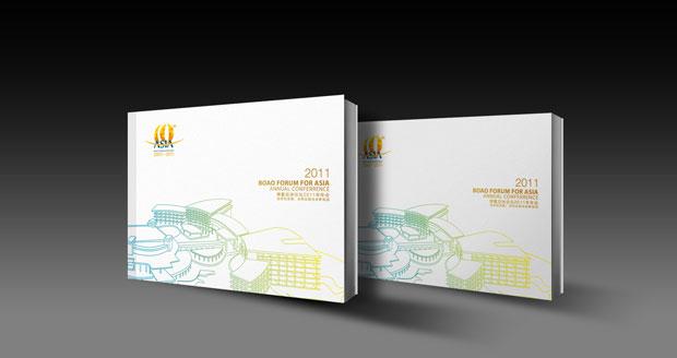 博鳌亚洲论坛2011年年会画册画册年报二
