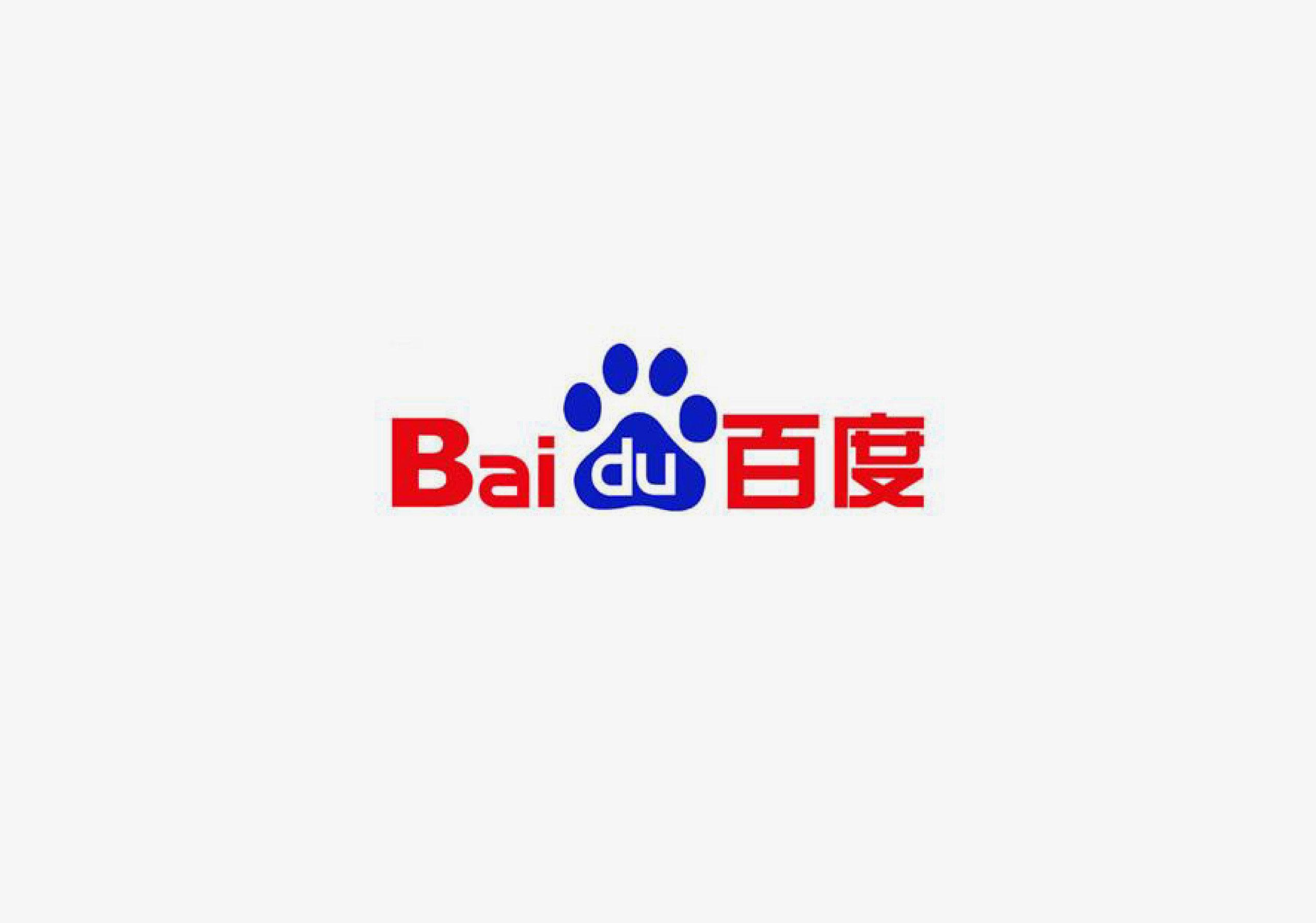 3百度-2015_广告设计_公司logo设计_vi系统_北京_.